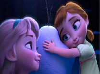 Puzzle cu Bebelusele Frozen